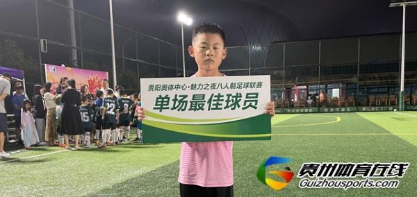 贵阳市青少年足球联赛 睿蜂战队17-2十月馨梦之星