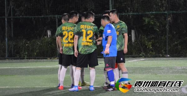 魅力之夜2021赛季7人制足球夏季联赛 风升FC7-2雲山拾味·蓝翼