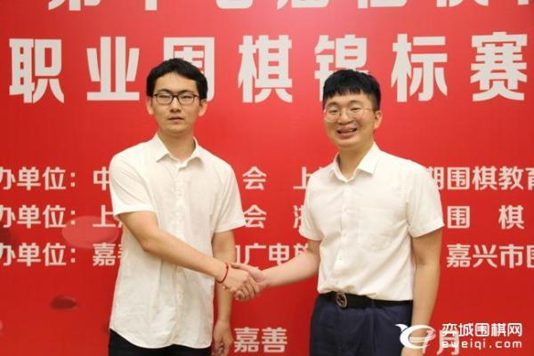 决胜局杨鼎新胜辜梓豪 将与丁浩争夺本届倡棋杯冠军