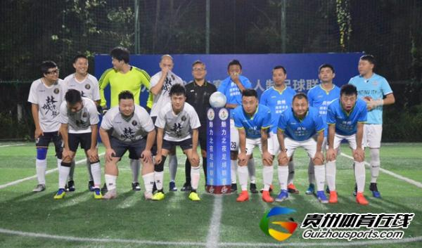 魅力之夜2021赛季7人制足球夏季联赛 林城青联2-5赤水河
