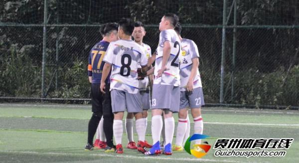 魅力之夜2021赛季7人制足球夏季联赛 风升FC5-4恒信德远