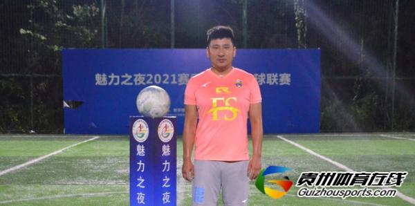 魅力之夜2021赛季7人制足球夏季联赛 FS9-2生活家装饰J7