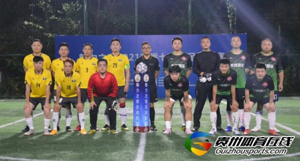 魅力之夜2021赛季7人制足球夏季联赛 黔锋7-4嘿!兄弟