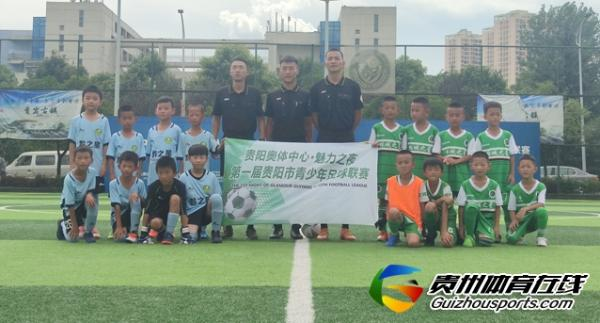 贵阳市青少年足球联赛 林城之星12-0黔之星U8