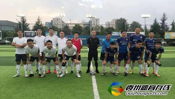 贵阳市企事业单位八人制 如壹空间设计2-3黔灵FC