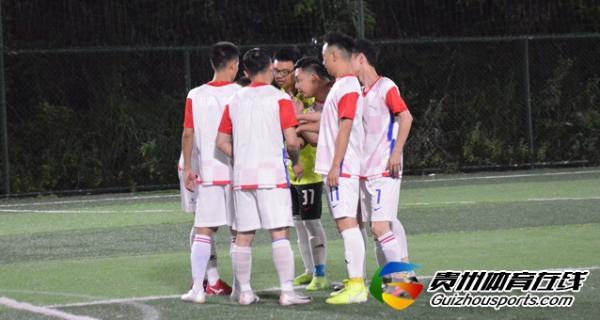 魅力之夜2021赛季7人制足球夏季联赛 蓝翼2-1慕念·民宿