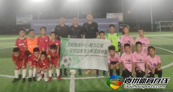 贵阳市青少年足球联赛 睿蜂战队2-3红色希望