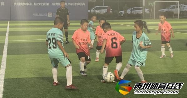 贵阳市青少年足球联赛 十月馨梦之星3-3贵阳葫芦光队