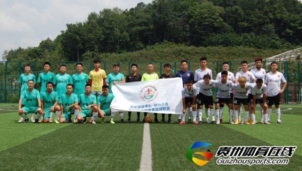 银利·星耀FC(A队)0-2黔悟酒库 陈平翔进球获评最佳