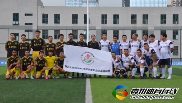盖宝侗寨3-0宏桥乐友 吴增鹏取得进球