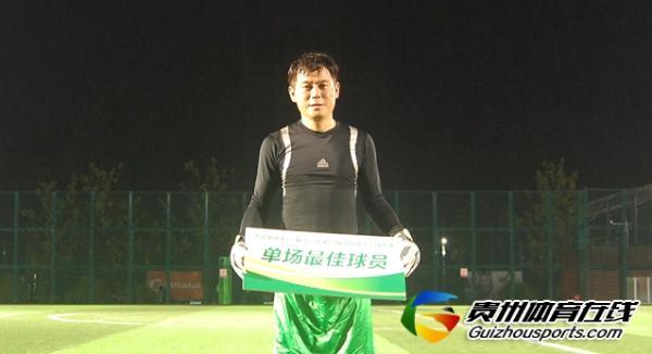 在一起4-0胜成物流·黔锋 李旻桀取得进球