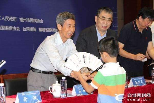 吴清源杯围棋名人指导棋 聂卫平:让9个子太多了