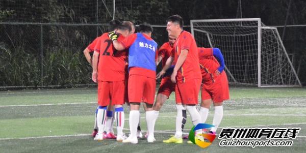 魅力之夜2021赛季7人制足球夏季联赛 至尊豪迈卫浴4-7三班