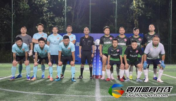 魅力之夜2021赛季7人制足球夏季联赛 星客多·风云5-2黔锋