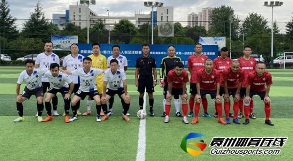 贵阳市八人制足球乙级联赛 钢筋砼兄弟3-4零距离