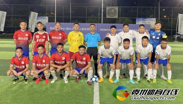 贵阳市企事业单位八人制 南国雪狼3-1厨非·红钻