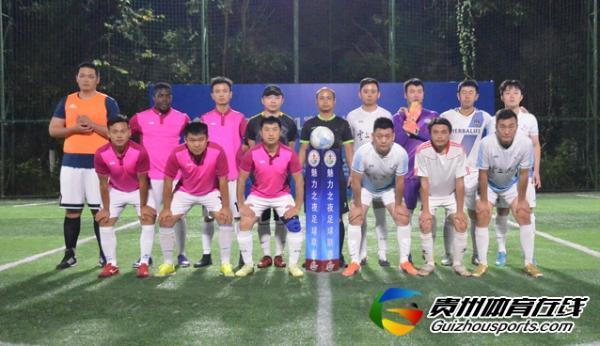 魅力之夜2021赛季7人制足球夏季联赛 伙伴7-6云上未来