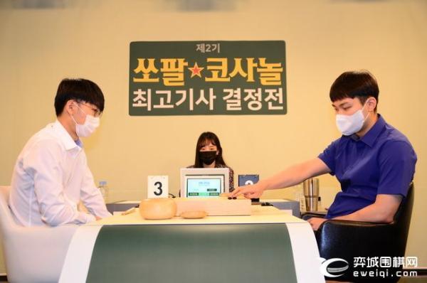 朴廷桓官子出败着 顶尖棋士战申真谞2比1反超比分