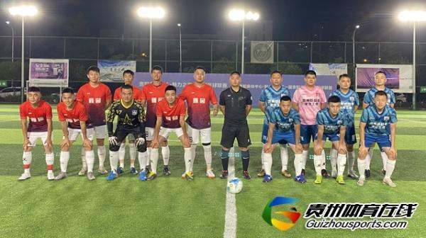 贵阳市企事业单位八人制 红色希望3-3鼎欣前程