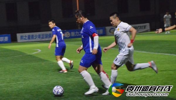藤酿·黔灵FC1-2荣兴恒建筑 陈厚佳取得进球