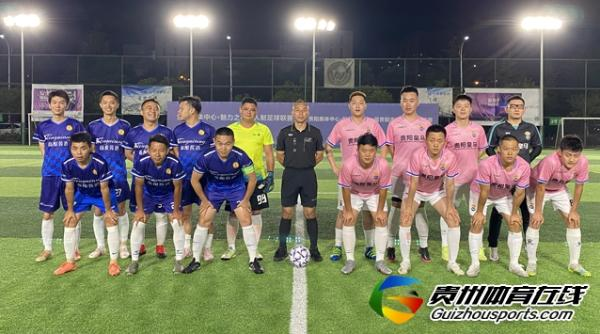 贵阳市企事业单位八人制 黔灵FC4-1贵阳皇马