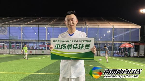 贵阳市企事业单位八人制 鋒火轮名车6-1如壹空间设计