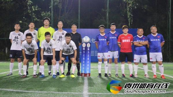 魅力之夜2021赛季7人制足球夏季联赛 腾晖商贸4-2林城青联
