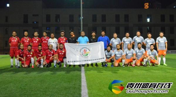 福电98二队0-2在一起 黄承明取得进球