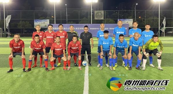 贵阳市八人制足球乙级联赛 贵阳奥体中心4-4钢筋砼兄弟