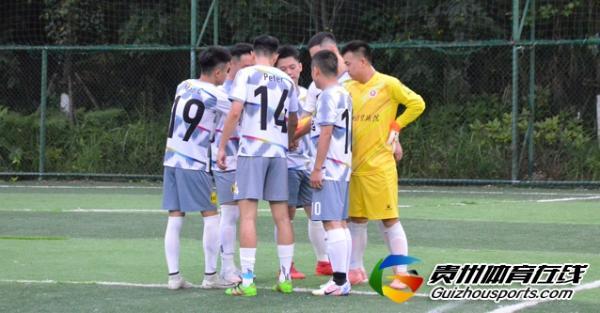 魅力之夜2021赛季7人制足球夏季联赛 恒信德远5-1星客多·风云