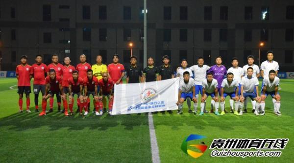 贵州一龙2-0南国雪狼 程熹进球获评最佳