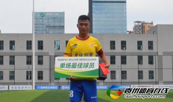 金凤衔来2-1常旺 刘为鹏进球获评最佳