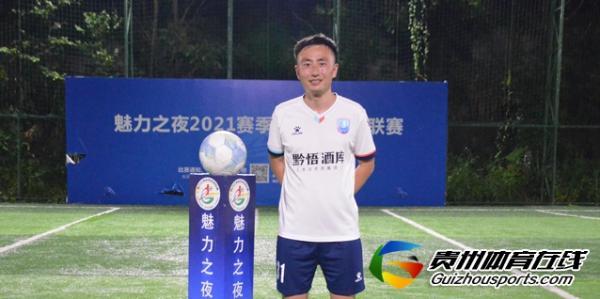 魅力之夜2021赛季7人制足球夏季联赛 笑沧海6-2卜心美术