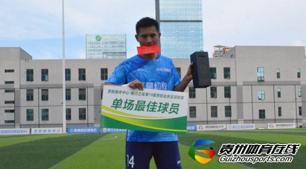 藤酿·黔灵FC5-7金沙世禾装饰 刘童上演帽子戏法