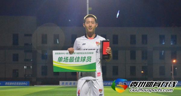 红润化工3-2潘潘小厨 刘童进球获评最佳