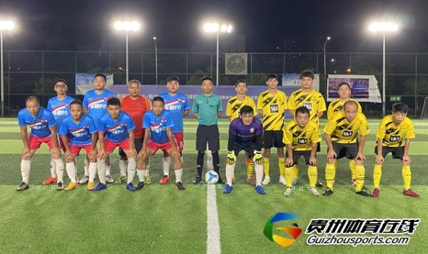 贵阳市八人制足球乙级联赛 赤麟FC0-3蹴鞠