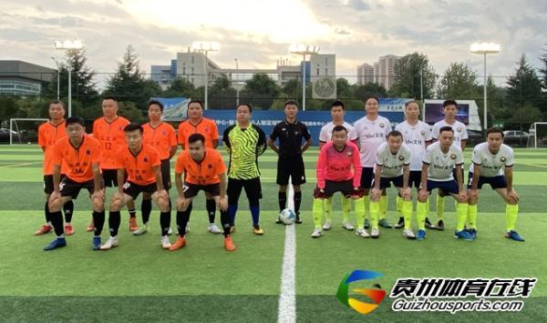 贵阳市八人制足球乙级联赛 零距离2-4黔西Mei文化