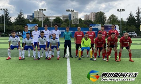 贵阳市八人制足球乙级联赛 钢筋砼兄弟7-2星四聚联