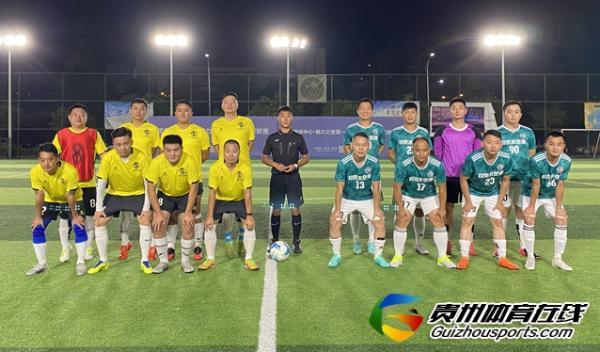贵阳市八人制足球乙级联赛 腾辉泰市政5-2豪横暖通8900联队