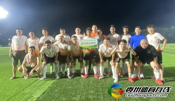 纵横1-0伙伴 ANDRIAMIHAJA进球获评最佳