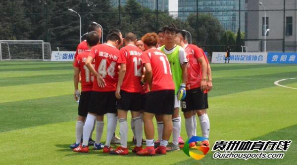 七眼桥镇足球联队4-2潘潘小厨 杨航梅开二度