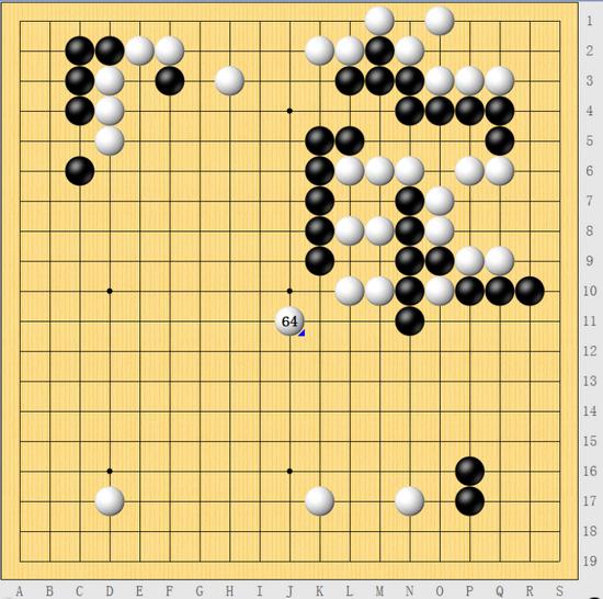 爱思通对抗赛第四局战罢 池昌俊官子发力扳平比分