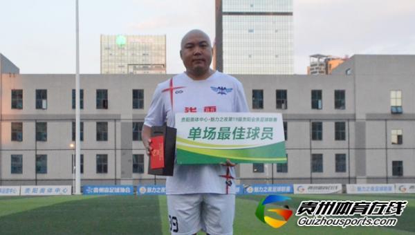 银利·星耀FC(B队)1-2柒零 刘珺取得进球