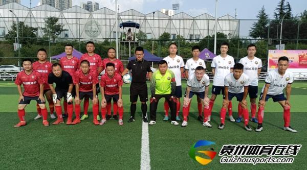 贵阳市八人制足球乙级联赛 黔西Mei文化0-2钢筋砼兄弟