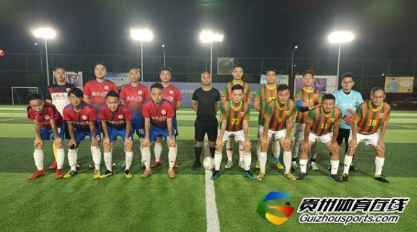 贵阳市企事业单位八人制 天天FC3-2厨非·红钻