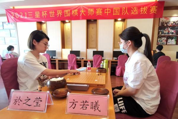 三星中国选拔女子组方若曦力阻於之莹 31日见分晓