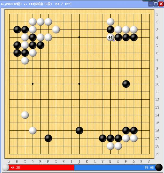 爱思通对抗赛张铭轩战胜权胜珠 中方拿下一半胜局
