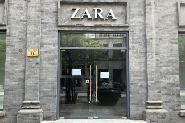 ZARA正式撤离 前门大街快时尚品牌仅剩最后一家