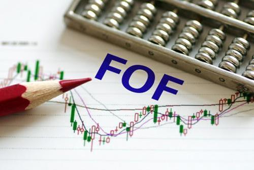 公募FOF受冷遇 两产品募集延期