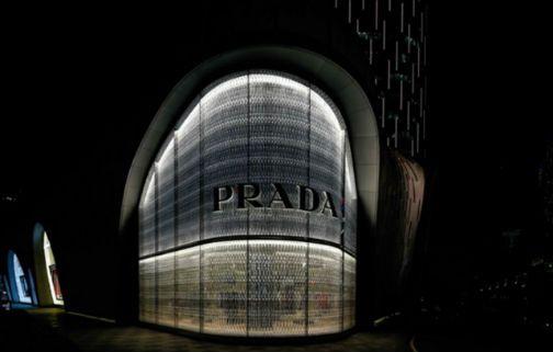 获甲骨文技术加持 Prada集团加速数字化转型